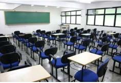 Rede de Ensino Doctum - Guarapari Guarapari Brasil Centro
