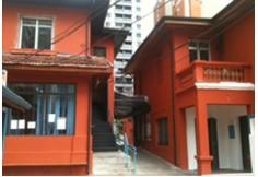 Colégio INACI e Faculdade FINACI São Paulo Capital Centro Foto